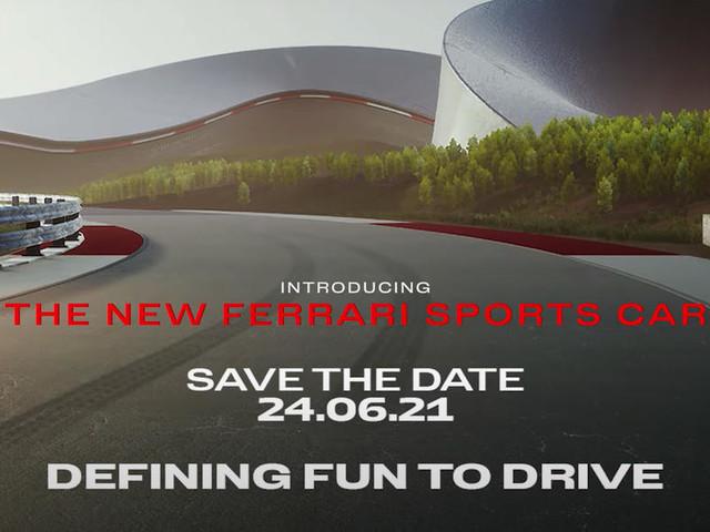 New Ferrari supercar to debut on June 24, 2021