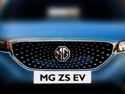 MG Teases The New eZS Ahead Of Its Launch In India