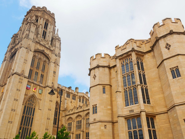 Seventh suspected suicide at Bristol University in less than 18 months