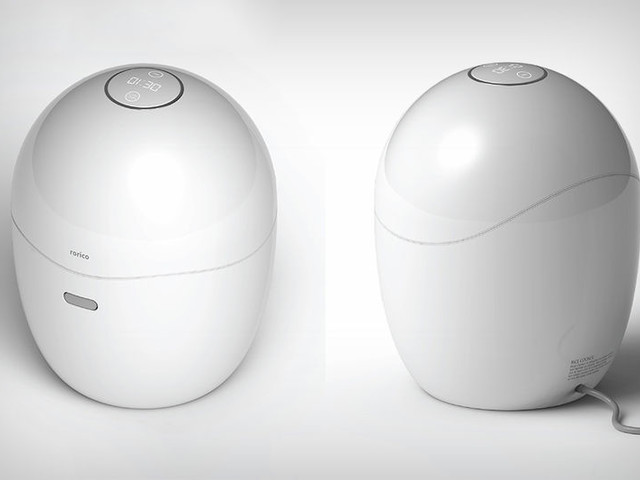 Automated Rice Cookers - The 'Rorico' Rice Cooking Appliance Constantly Stirs Ingredients (TrendHunter.com)