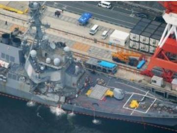 Container Ship Was On Autopilot When It Struck USS Fitzergerald