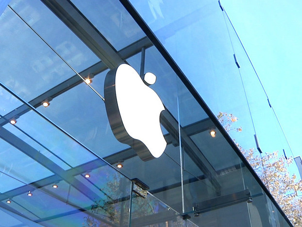 15 fresh insights into how Apple runs its business