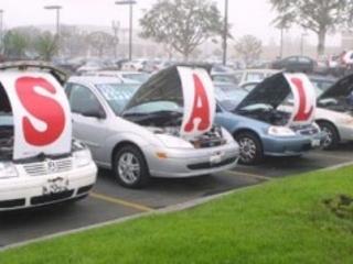 Car Loan Search