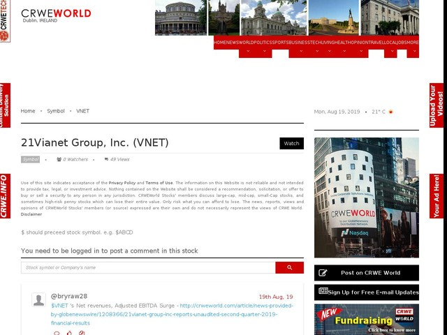 Crwe World | 21Vianet Group, Inc. (VNET) Stock Discussion and Ideas - CRWEWorld Stocks