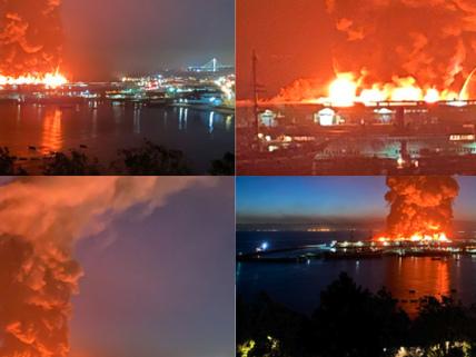 """Fire Is Raging On Fisherman's Wharf"" - 4-Alarm Blaze Rips Through San Francisco Warehouse"