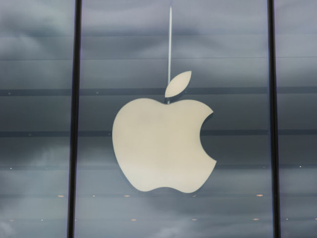 What to expect from Apple's September 14 event