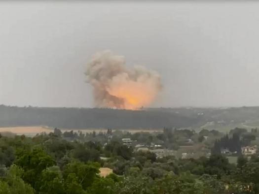 Explosion Rocks Israeli Munitions Factory
