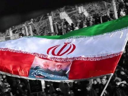"Iran Evaluating 13 Retaliation Scenarios To Inflict ""Historic Nightmare"" On US"