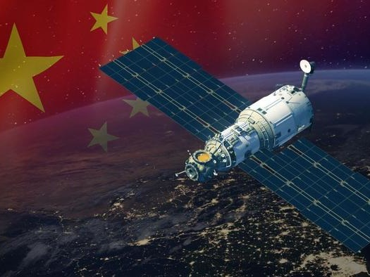 US Air Force Official: China Might 'Strike From Space'