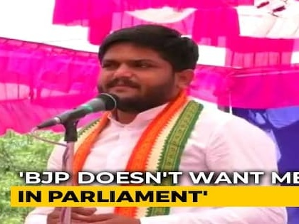 """BJP Scared Of A 25-Year-Old, So Disrupting Events"", Says Hardik Patel"