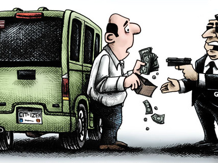 Asset Forfeiture And The Destruction Of American Liberty