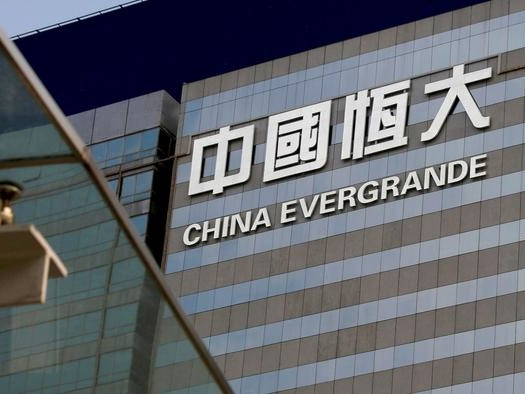 Will China Bail Out Evergrande?
