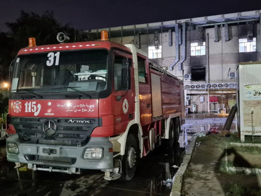 Fire At Baghdad COVID Hospital Sparked By Oxygen Explosion Kills 82 People