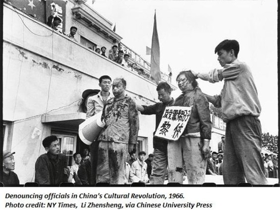 """Our """"Come To Mao"""" Reckoning And The Next Cultural Revolution"""