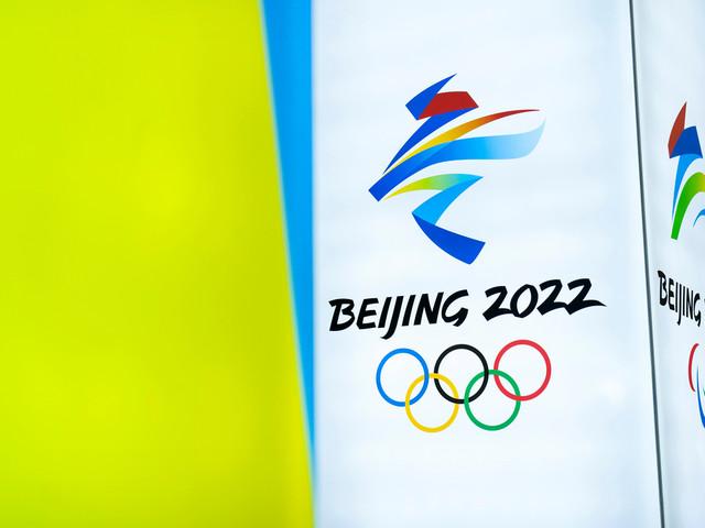 Pelosi calls for diplomatic boycott of China's 2022 Olympics