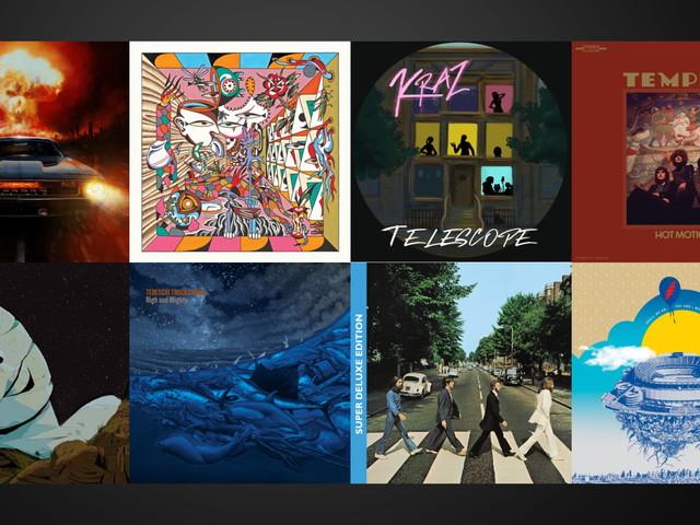 Release Day Picks: September 27th New Album Highlights
