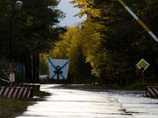 Russian doctor has trace of radiation after explosion