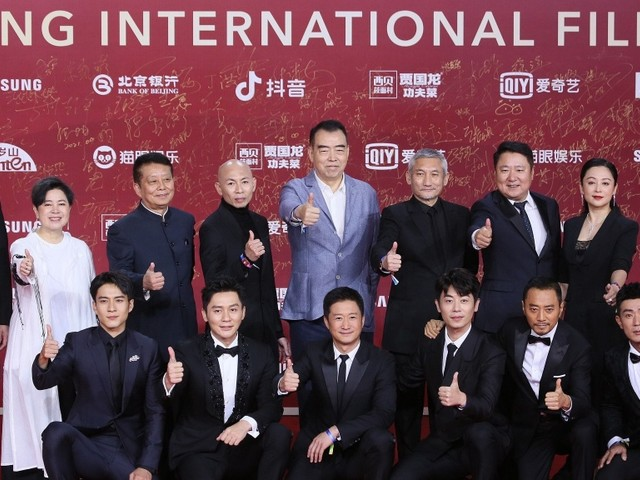 China's 'The Battle at Lake Changjin' Opens Beijing Intl. Film Festival With Rocketing Box Office Forecasts
