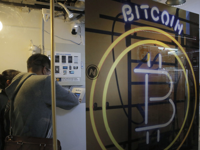 Bitcoin Futures Surge In First Day Of Trading