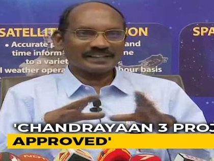 Government Approves Chandrayaan 3, Project Going On Smoothly: ISRO Chief