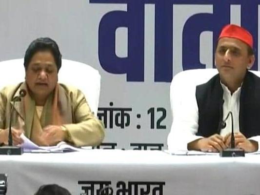 "Congress ""Also"" In Alliance: Akhilesh Yadav Amid Priyanka Gandhi Roadshow"