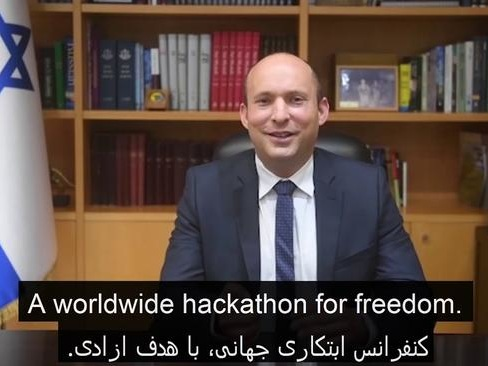 """""""Grab Some Red Bull & Code"""": Israel's Bizarre Appeal For A 'Worldwide Hackathon' To Free Iran"""