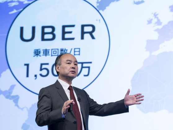 Did The Tech Bubble Just Pop: Investors Balk At SoftBank's Attempt To Raise $100 Billion