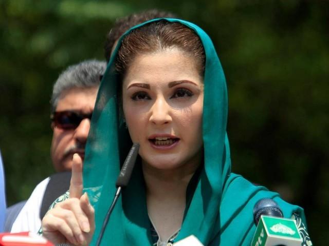 Video: Pakistan politician Maryam Nawaz's husband arrested from Karachi hotel