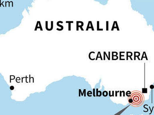 """Very Rare"" Earthquake Rocks Melbourne, Buildings Shake Across Australia"