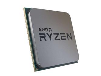 AMD offers 'boot kit' for 2nd Gen Ryzen buyers