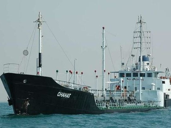 """Iran ClaimsIt Rescued """"Missing""""UAE Tanker After US Said IRGC """"Forced"""" It Toward Iran"""