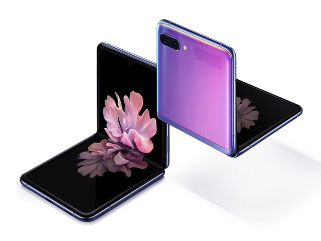 Galaxy Z Flip production ramping up after strong early sales