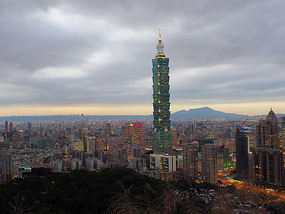 Air Canada – $650: Portland – Taipei, Taiwan. Roundtrip, including all Taxes