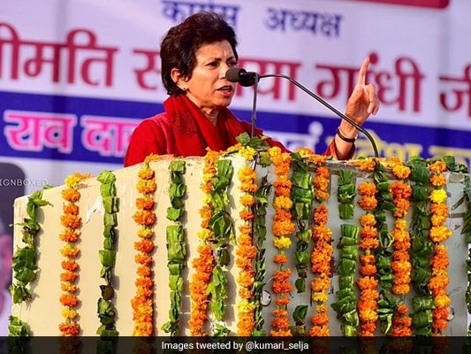 """""""People Saw BJP's Game Of Diverting Attention"""": Haryana Congress Leader"""