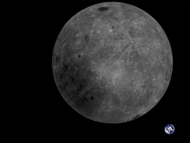 Earth photobombs Chinese satellite's image of moon's far side