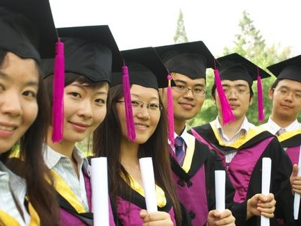 Chinese Graduates Cannot Find Jobs In Slowing Economy