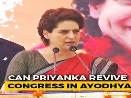 """PM Tours World, No Time To Visit Villages In Varanasi"": Priyanka Gandhi"
