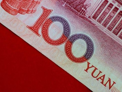 In Latest Shock To Beijing, Chinese Credit Growth Is Lowest On Record