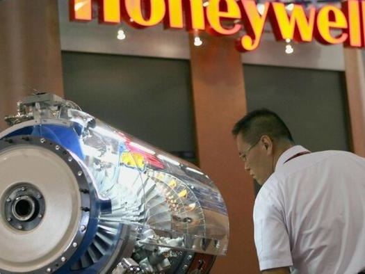 Slap On The Wrist: Honeywell Fined For Sharing F-35, Other Secrets To China