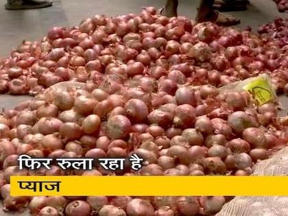 दिल्ली-एनसीआर में 60-70 रुपये किलो पहुंचा प्याज