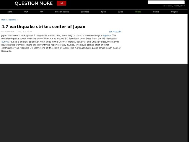 4.7 earthquake strikes center of Japan