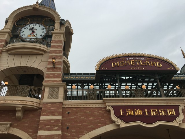 Shanghai Disneyland Closing from Jan. 25 Until Further Notice Due to Coronavirus Concerns