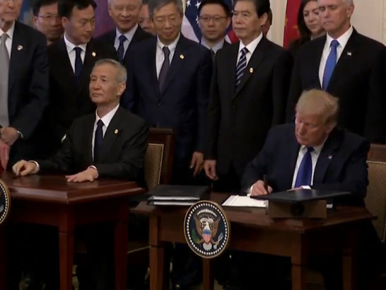 Audience Cheers As Trump Signs 'Phase 1' China Trade Pact