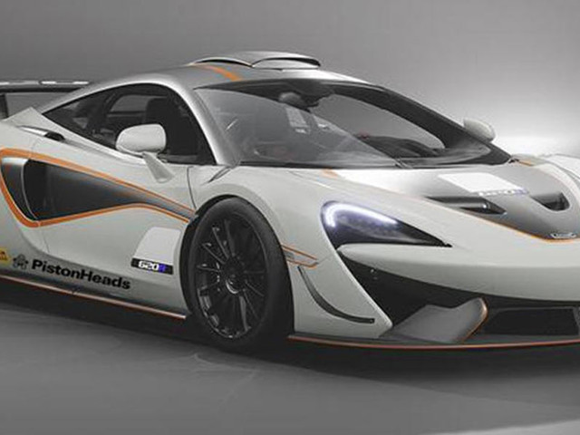 McLaren 620R Is A GT4-Inspired Supercar That Can Legally Roam The Streets