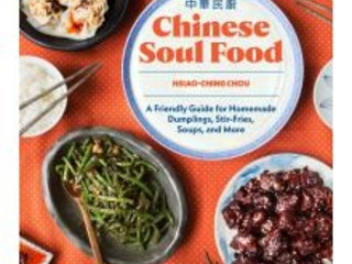How to Make Chinese Soul Food at Home