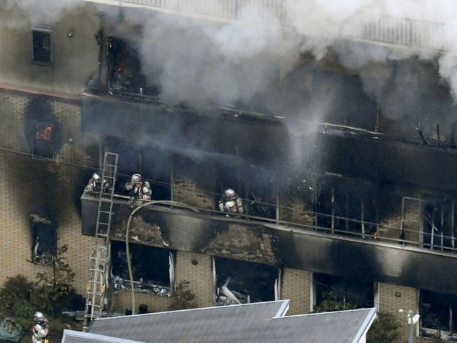 Kyoto Animation Studio Caught Fire, 33 Lives Were Taken