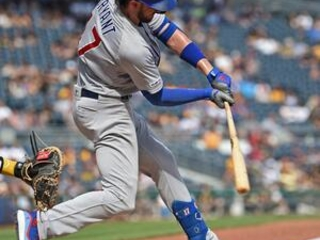 LEADING OFF: Cubs-Pirates in Williamsport, CC faces Indians
