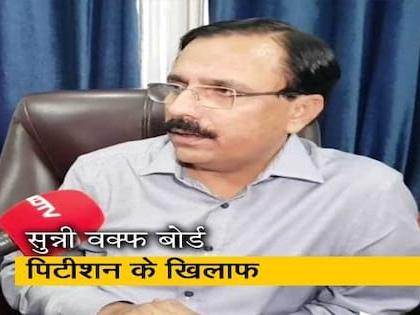 अयोध्या: रिव्यू पिटीशन पर मुस्लिम पक्ष में बंटी राय