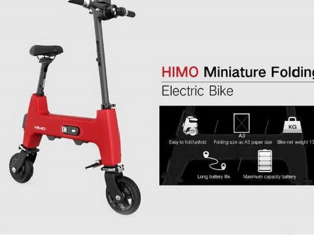 Xiaomi's Himo H1 Electric Bike Can Be Folded Down To The Size Of An A3 Paper!