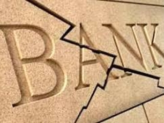 Negative-Rates Bite: Bundesbank Fears Financial Stability Risks, Moody's Downgrades Outlook For German Banks